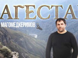 "Reisan Magomedkerimov introduced a patriotic song called ""Dagestan"""