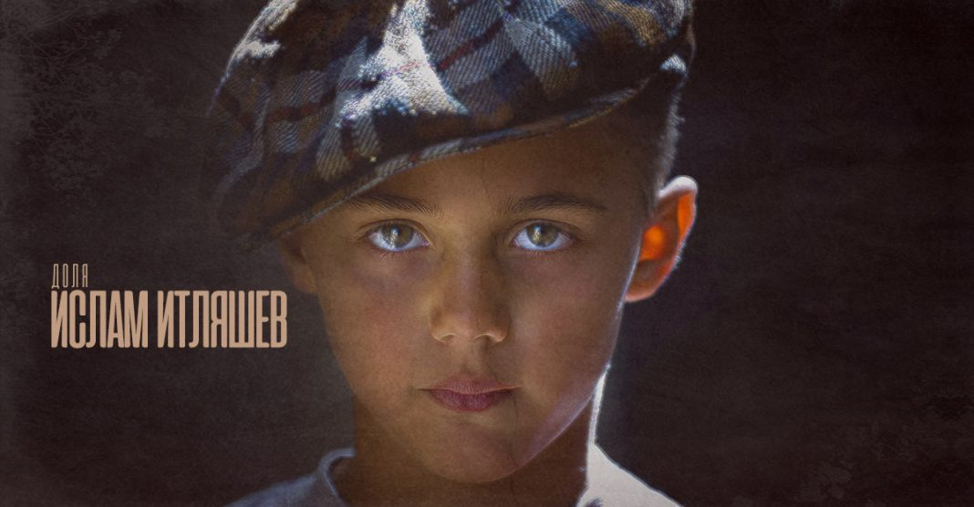 """Islam Itlyashev """"Share"""" - the premiere of the single!"""