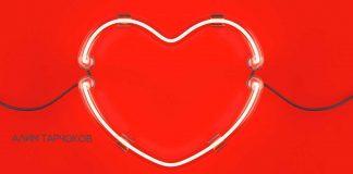 Алим Тарчоков презентовал трек «Сердце»