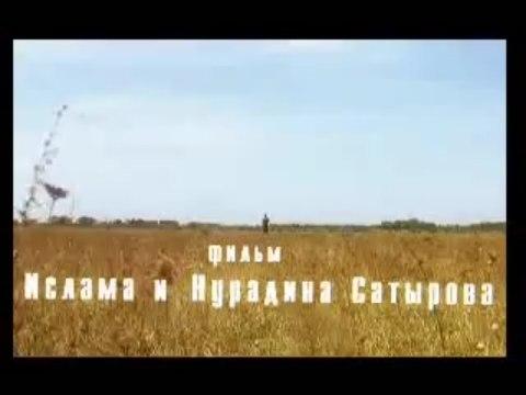 Мортал комбат по ногайский) в главных ролях   Автор сценария   ______           ...