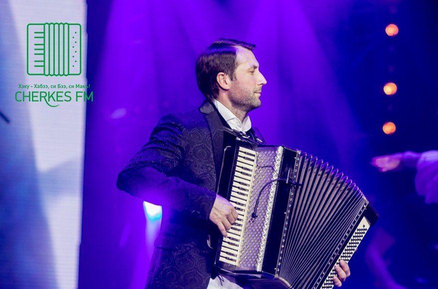 Сегодня в 20:00Известный во всём мире черкесский этно музыкант, композитор Ас...