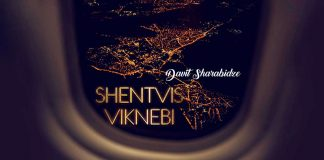 Davit Sharabidze introduces listeners to the new Shentvis Viknebi!