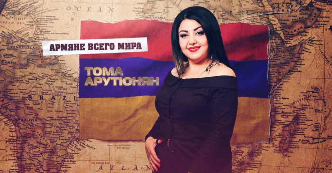 """Tom Harutyunyan: """"My song is a good reason to get together and have fun!"""""""
