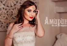 "Amirina introduced a new single - ""If fate"""