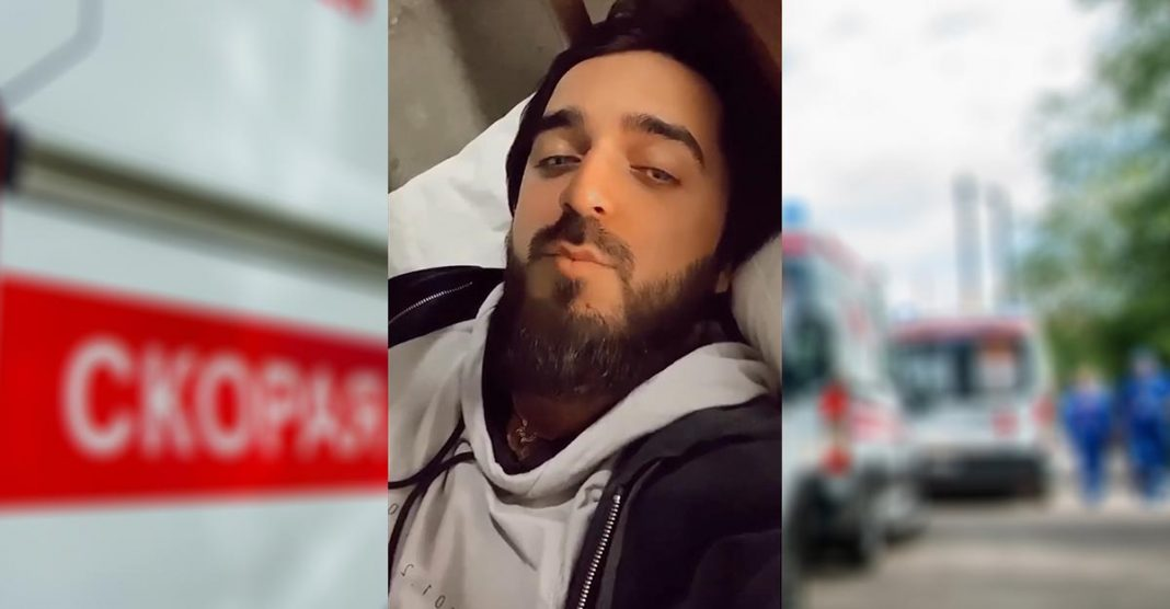 Shami hospitalized with coronavirus
