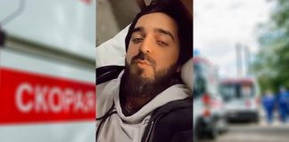 Shami госпитализирован с коронавирусом