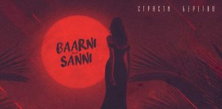"Listen and download Baarni and Sanni's song ""Passion of the Shores"""