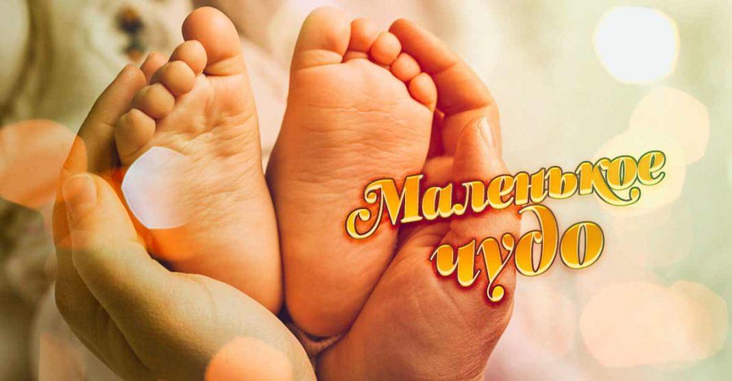 Поздравляем вас с началом лета и, традиционно в этот день, – с Днем защиты детей!