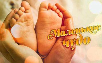 We congratulate you on the beginning of summer and, traditionally on this day, on Children's Day!