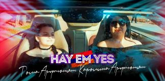 "Tom Harutyunyan and Karolina Harutyunyan - ""Hay em yes""!"