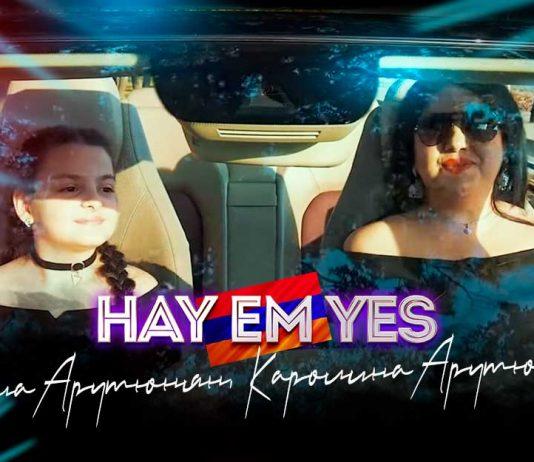 "Tom Harutyunyan and Karolina Harutyunyan - ""Hay em yes""!"
