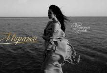 """Mirages"" - Victoria Elbaeva's mini-album was released"
