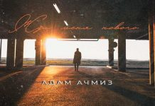 "Adam Achmiz. ""Wait for me new"""