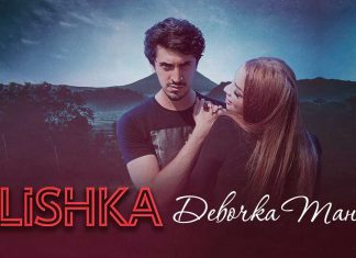 Премьера сингла: Alishka «Девочка, танцуй»!