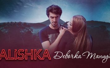 "Single premiere: Alishka ""Girl, dance""!"