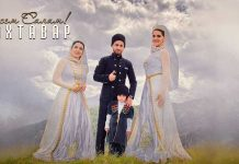 "The premiere of the new single of the group ""Bakhtavar"" - ""To all salam"""