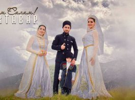 """The premiere of the new single of the group """"Bakhtavar"""" - """"To all salam"""""""