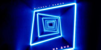 "New from Nivaga ft. Ramon - ""To the Bottom"""