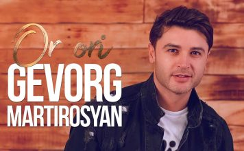 Gevorg Martirosyan. «Or ori»