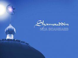 Иса Эсамбаев. «Shamsuddin»