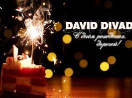 "David Divad. ""Happy Birthday honey!"""