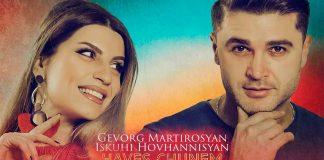 Gevorg Martirosyan, Iskuhi Hovhannisyan. «Haves chunem»