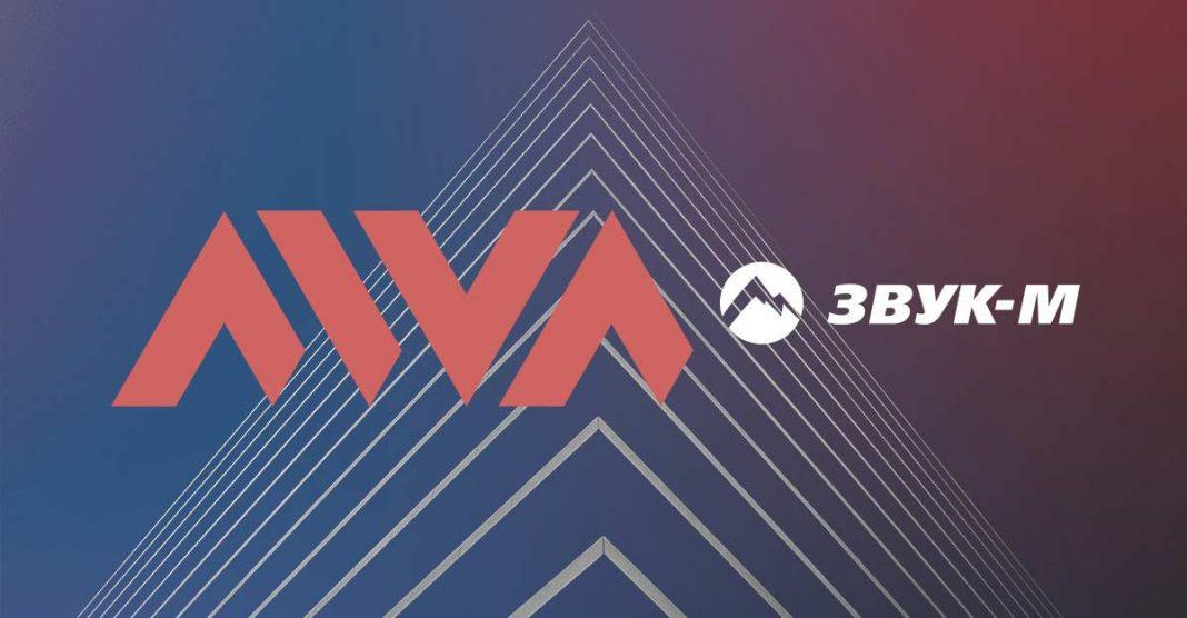 Смотрите клипы кавказских артистов на «AIVA TV»!