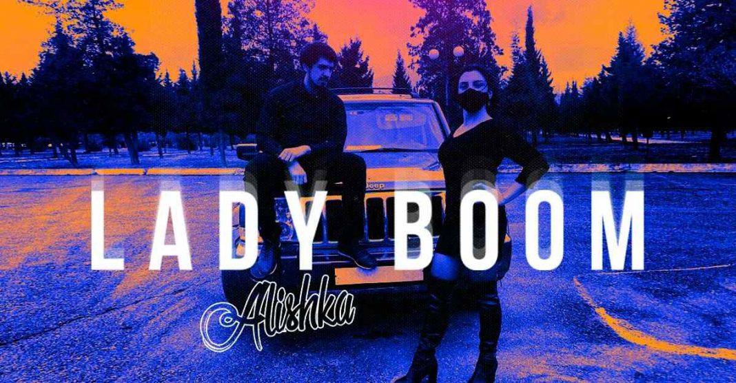 ALISHKA. «Lady boom»