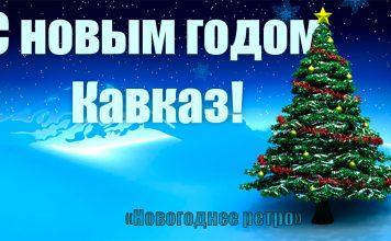 «Новогоднее ретро»! Лучшие видеосборники к Новому Году!