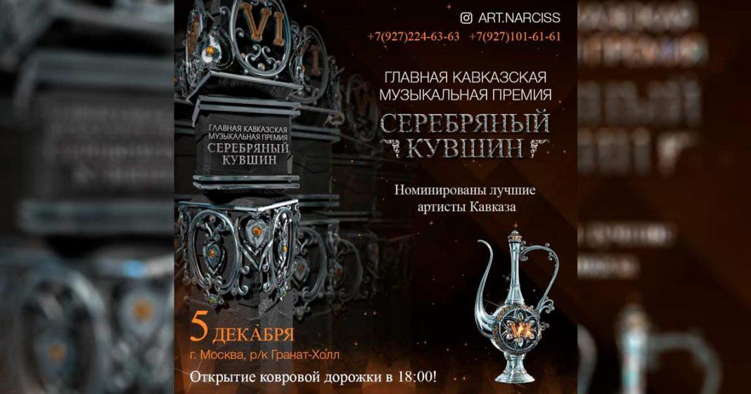 Артисты «Звук-М» получили премию «Серебряный кувшин 2020»