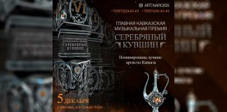"Artists ""Zvuk-M"" received the award ""Silver pitcher 2020"""