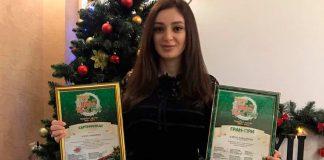 Алёна Чабдарова-Атласкирова получила гран-при конкурса «Winter Reval Fest 2021-Online»