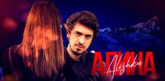 ALISHKA. «Алина»
