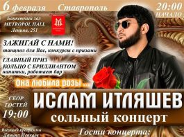 Islam Itlyashev will give a solo concert in Stavropol