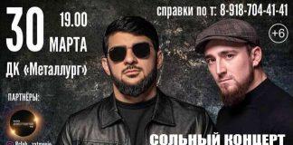30 марта 2021 года во Владикавказе состоится сольный концерт Ислама Итляшева