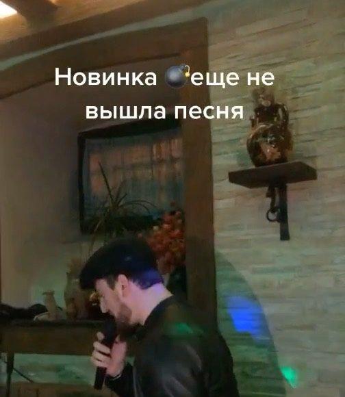 Новинка от Султана Лагучева, как думаете зайдёт эта песня ?     ...