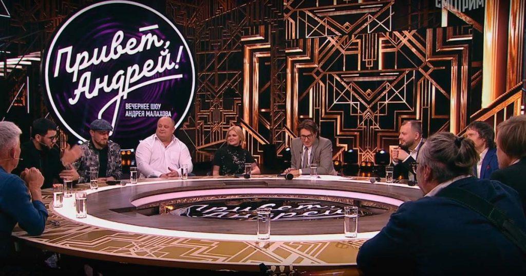 Ислам Итляшев и Султан Лагучев за круглым столом у Андрея Малахова в передаче «Привет, Андрей!»