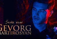 Gevorg Martirosyan. «Srtis arev»