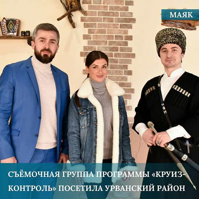 Азамат Цавкилов, Юлия Розенберг и Джамал Теунов в Кабардино-Балкарской Республике. Фото: инстаграм @mayak_news