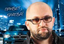 Жиганская (Remix)