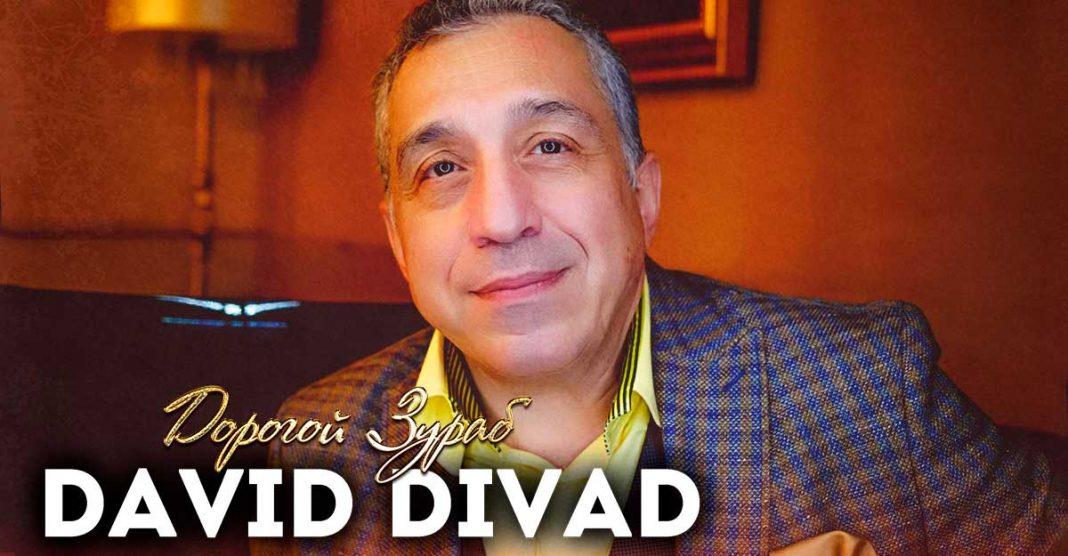 David Divad. «Дорогой Зураб»