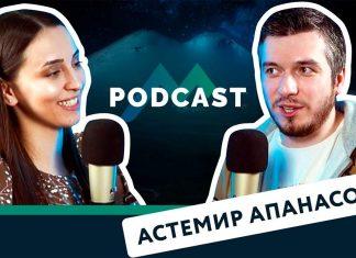 Астемир Апанасов – новый герой «Подкаст KAVKAZ MUSIC»