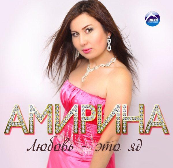 Абазахъвмарра (Танец)