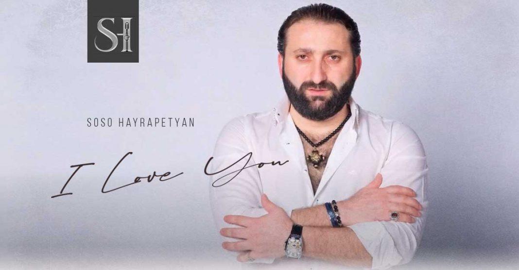 Soso Hayrapetyan. «I love you»