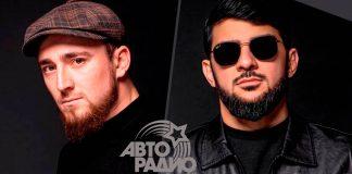 Ислам Итляшев и Султан Лагучев дадут живой концерт для слушателей вечернего эфира «Авторадио»