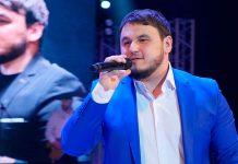 26 марта 2021 года во Владикавказе прошел сольный концерт Рустама Нахушева. Видео