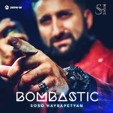 Soso Hayrapetyan. «Bombastic»