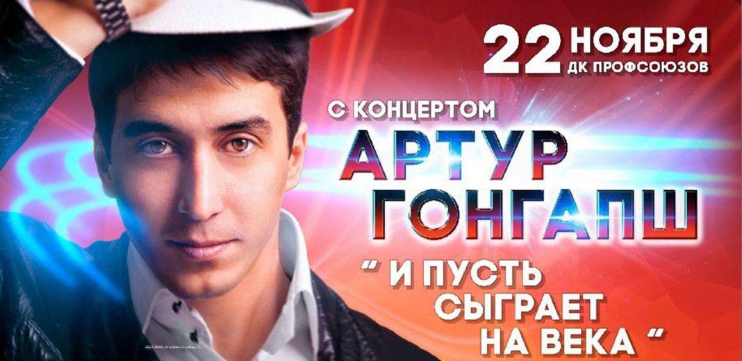 Артур руденко недолюбленная весна скачать бесплатно mp3