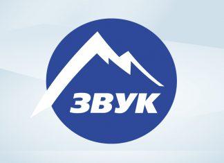 """Музыкальное издательство """"Звук-М"""""""