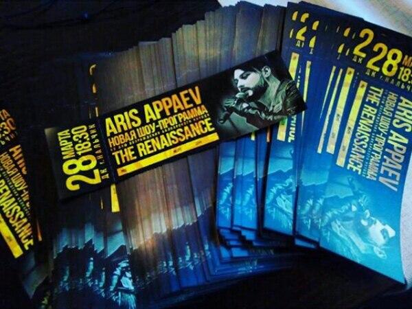 Заказать билеты на концерт Ариса Аппаева можно по телефону: 8 928 912 55 78